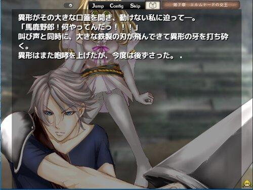 Diva -dos espada-   Love.version.project(仮 Game Screen Shot1