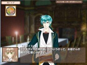 Diva -dos espada-   Love.version.project(仮 Game Screen Shot2