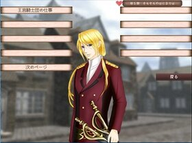 Diva -dos espada-   Love.version.project(仮 復刻版 Game Screen Shot4