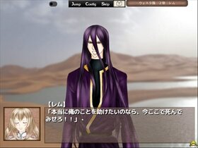 Diva -dos espada-   Love.version.project(仮 Game Screen Shot5