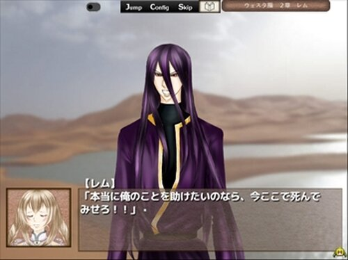 Diva -dos espada-   Love.version.project(仮 復刻版 Game Screen Shot5