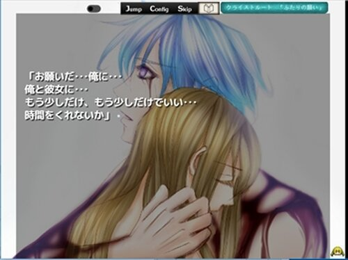 Diva -dos espada-   Love.version.project(仮 復刻版 Game Screen Shots