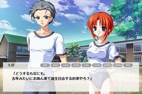 ゆうひのように(関西弁ver) Game Screen Shot3