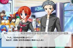 ゆうひのように(関西弁ver) Game Screen Shot4