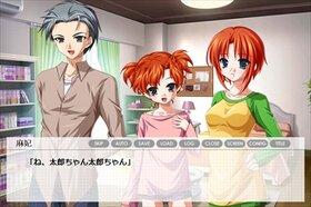 ゆうひのように(関西弁ver) Game Screen Shot5