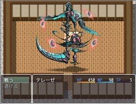 逆襲の日比野!! Game Screen Shot3