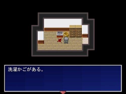 Give me back! Game Screen Shot4