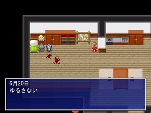 Give me back! Game Screen Shot5