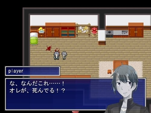 Give me back! Game Screen Shots
