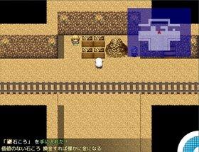judgement day -EP02- 体験版 Game Screen Shot5
