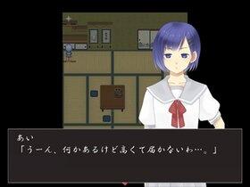 転生寺 Game Screen Shot2