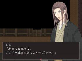 転生寺 Game Screen Shot3