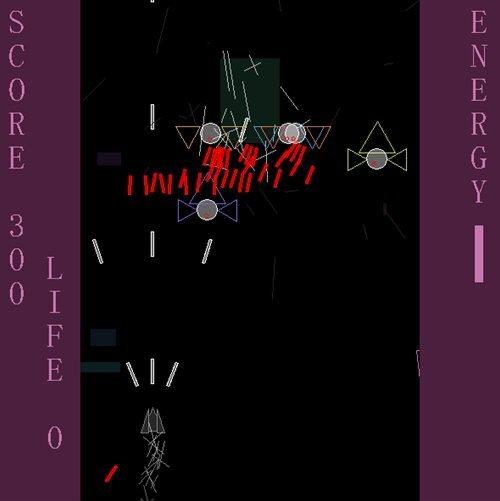 電子の海で図形を描いて Game Screen Shot1