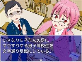 涼子ちゃん!お仕事ば頑張っとるごたっね~ Game Screen Shot4