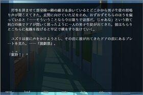[Liars] Game Screen Shot2