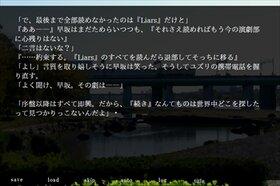 [Liars] Game Screen Shot4