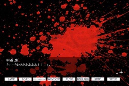二次元からの赤色 Game Screen Shot5