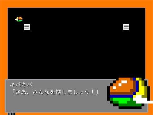 スーパーキパキパ1&2 Game Screen Shot1
