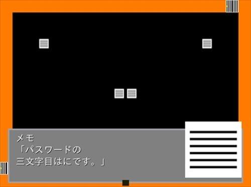 スーパーキパキパ1&2 Game Screen Shot4