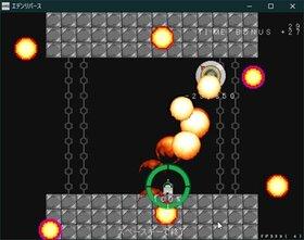 エデンリバース Game Screen Shot3