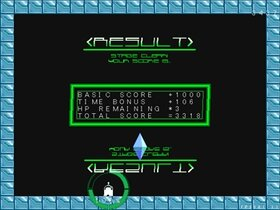 エデンリバース Game Screen Shot4