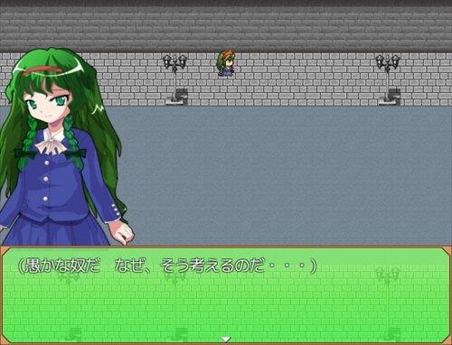 現世妖滅記~現代を生きる学生達~ Game Screen Shot1