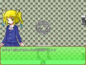 現世妖滅記~現代を生きる学生達~ Game Screen Shot3