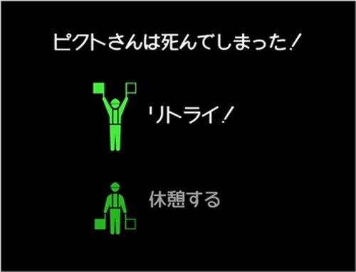 ピクトさんが行く! Game Screen Shot2