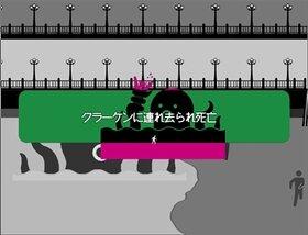 ピクトさんが行く! Game Screen Shot4