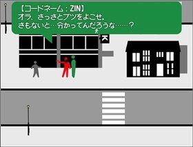 ピクトさんが行く! Game Screen Shot5