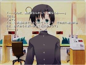 無限論の教室 Game Screen Shot3