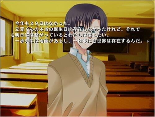 無限論の教室 Game Screen Shot5