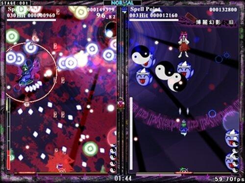 束方 嘘時空 ~ Fools_rush_in Game Screen Shot4