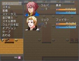 勇者と仲間とモブ達と Game Screen Shot4