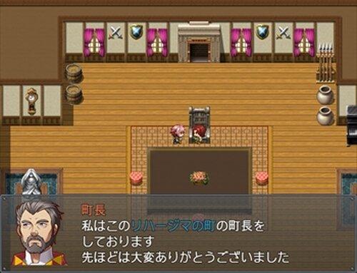 勇者と仲間とモブ達と Game Screen Shot5