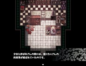 雛鳥フェアリーテイル Game Screen Shot2