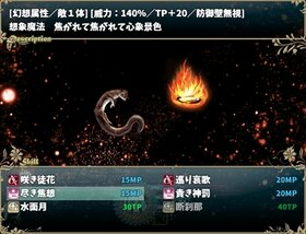 雛鳥フェアリーテイル Game Screen Shot3