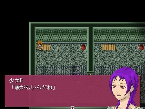 ヒトツメ ~赤い瞳~ Game Screen Shot1