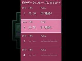 ヒトツメ ~赤い瞳~ Game Screen Shot4