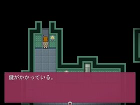 ヒトツメ ~赤い瞳~ Game Screen Shot5