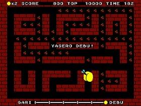 パックブリット Game Screen Shot2