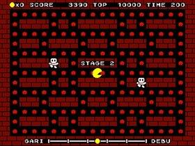 パックブリット Game Screen Shot3