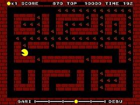 パックブリット Game Screen Shot4