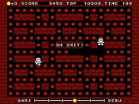 パックブリット Game Screen Shot5