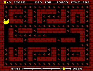 パックブリット Game Screen Shot