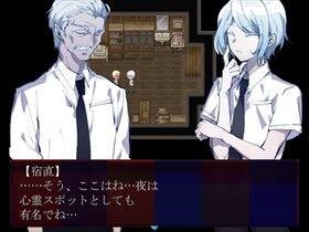 深夜零時のIGNORE Game Screen Shot2