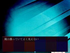 深夜零時のIGNORE Game Screen Shot3