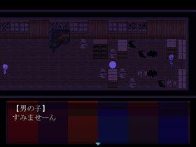 深夜零時のIGNORE Game Screen Shot4