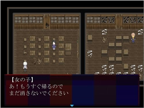 深夜零時のIGNORE Game Screen Shot5