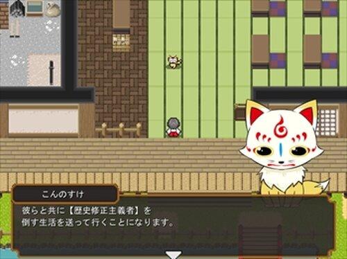 本丸暮らしβ Game Screen Shot2